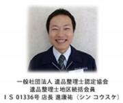 staff5