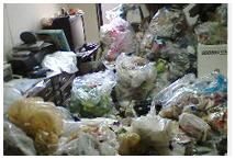 空き家・ゴミ屋敷化としたお部屋等の整理